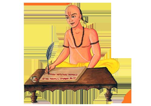 About Astrologer | Medicine Astrology